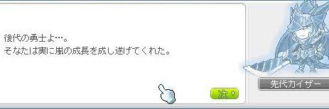 Fiza143.jpg