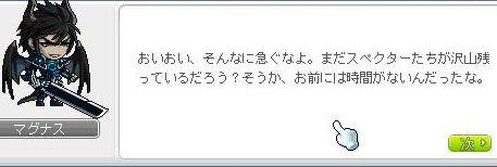 Fiza46.jpg