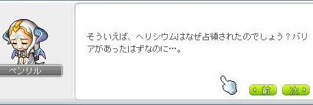 Fiza69.jpg