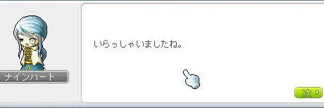 Fiza98.jpg