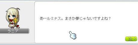 Lumi118.jpg