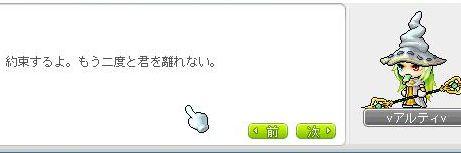 Lumi123.jpg