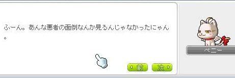 Lumi125.jpg