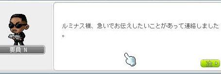 Lumi146.jpg
