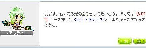 Lumi46.jpg