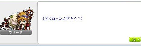 Lumi48.jpg