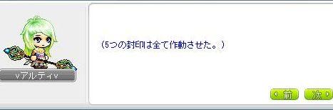 Lumi49.jpg