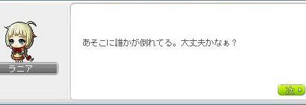 Lumi53.jpg