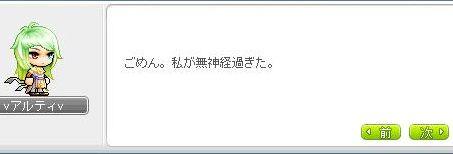 Lumi64.jpg