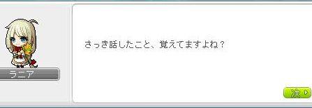 Lumi70.jpg
