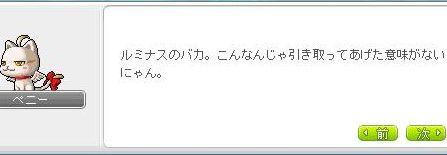 Lumi75.jpg