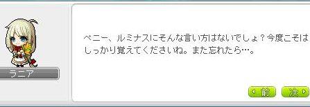 Lumi76.jpg