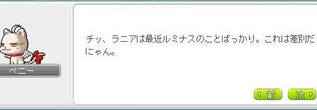 Lumi79.jpg