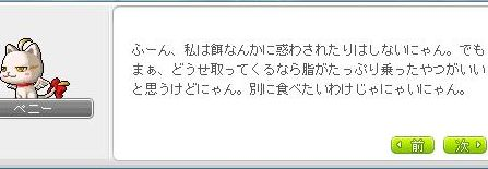 Lumi81.jpg