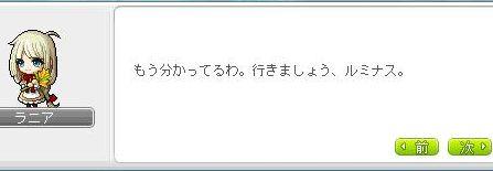 Lumi82.jpg
