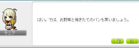 Lumi86.jpg
