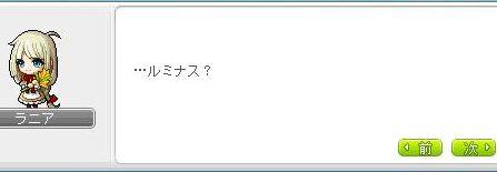 Lumi91.jpg