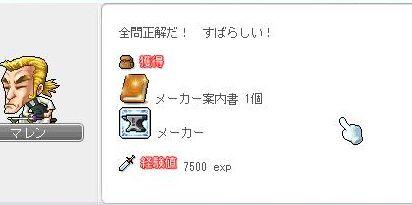 sayuki05