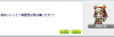 Sayuki15