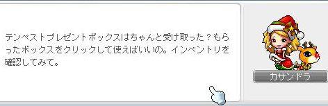 Shia333.jpg