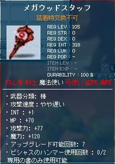 sifia2200