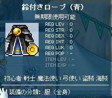 sifia2285
