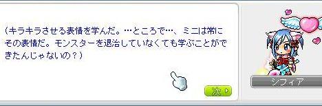 sifia3548.jpg