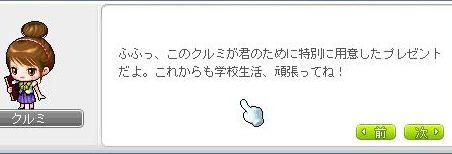 sifia3692.jpg