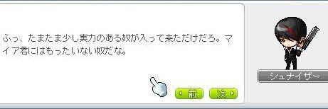 sifia3697.jpg
