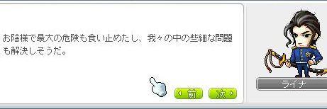 sifia3701.jpg