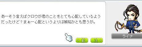 sifia3704.jpg