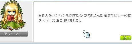 sifia3708.jpg
