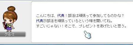 yoma1999.jpg