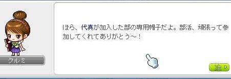 yoma2000.jpg