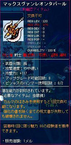 yoma2005.jpg