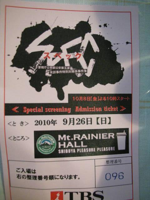 2010.9 (4)