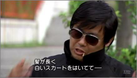 くみほ6-2