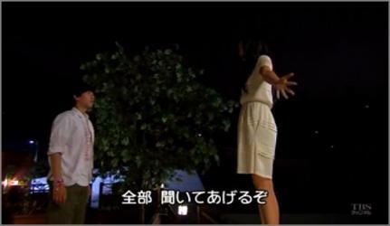 くみほ6-9