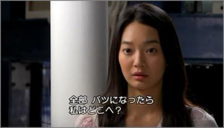 くみほ8-2