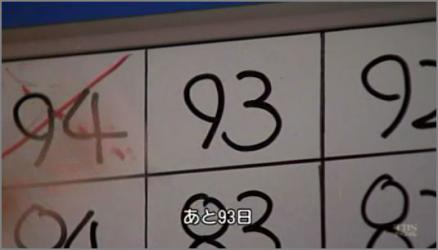 くみほ8-1
