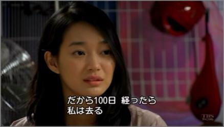 くみほ11-3