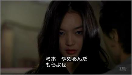 くみほ11-1