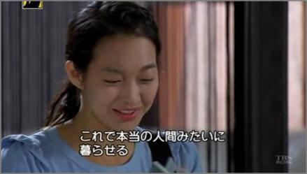 くみほ10-2