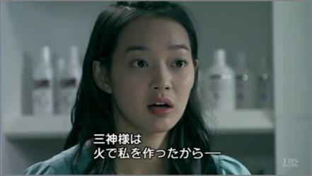 くみほ12-4