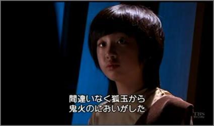 くみほ12-3
