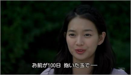 くみほ11-6