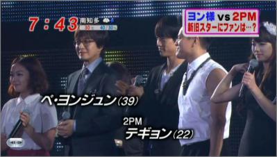 20110905めざまし11