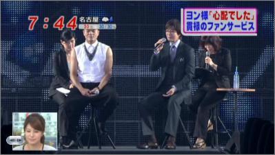 20110905めざまし17