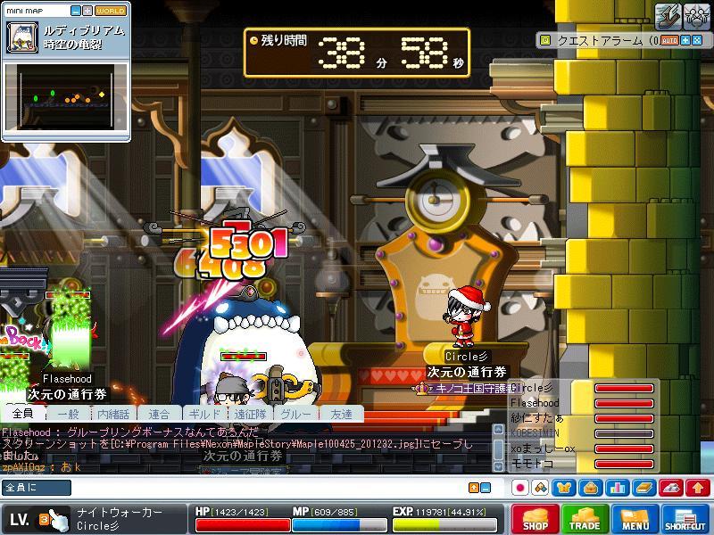 Maple100425_201256.jpg