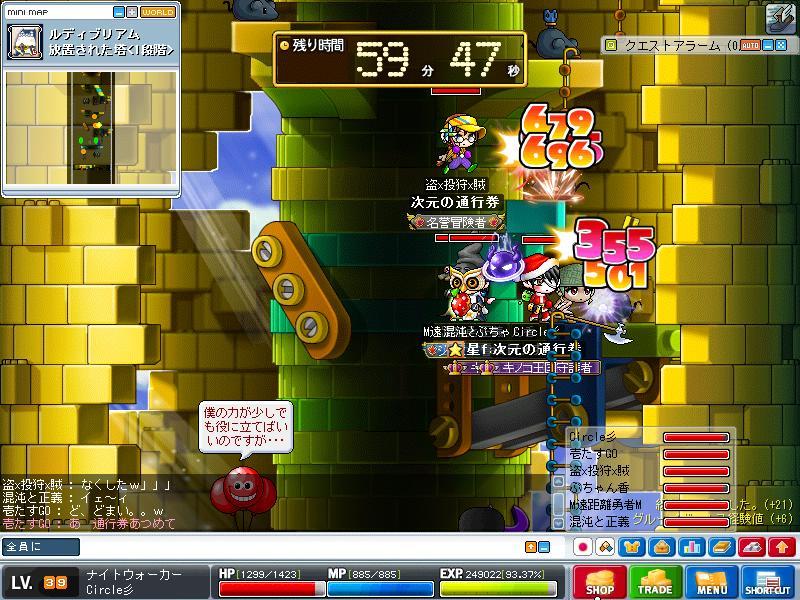 Maple100429_151506.jpg